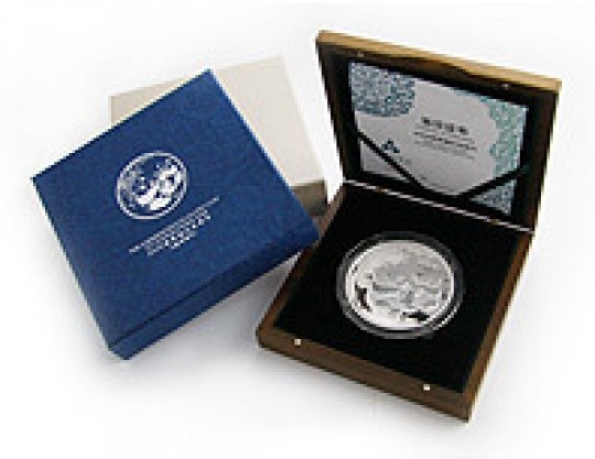 5 Oz Silber China Panda 2014 proof