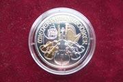 1 Unze Silber Wiener Philharmoniker 2009 teilvergoldet